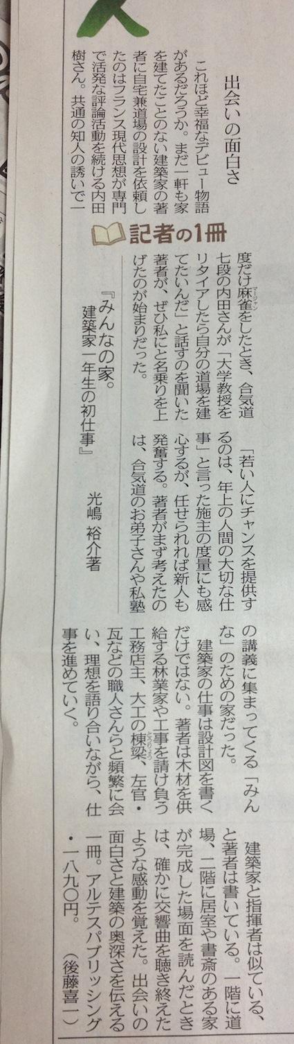 20121202tokyo.jpg