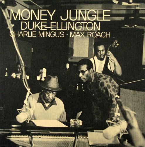 デューク・エリントン『マネー・ジャングル』1962