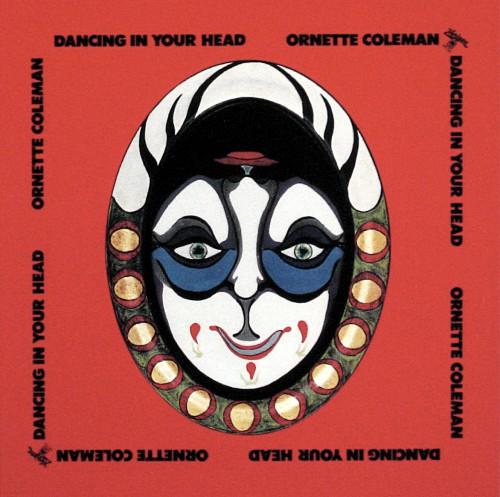 オーネット・コールマン『ダンシング・イン・ユア・ヘッド』1973, 1976