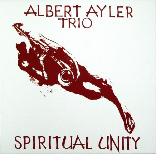 アルバート・アイラー『スピリチュアル・ユニティー』1964