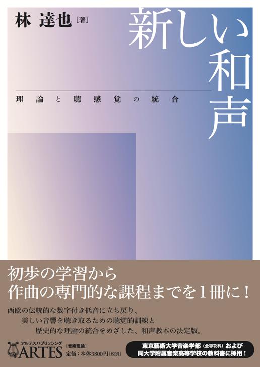 865591200_obi_lite