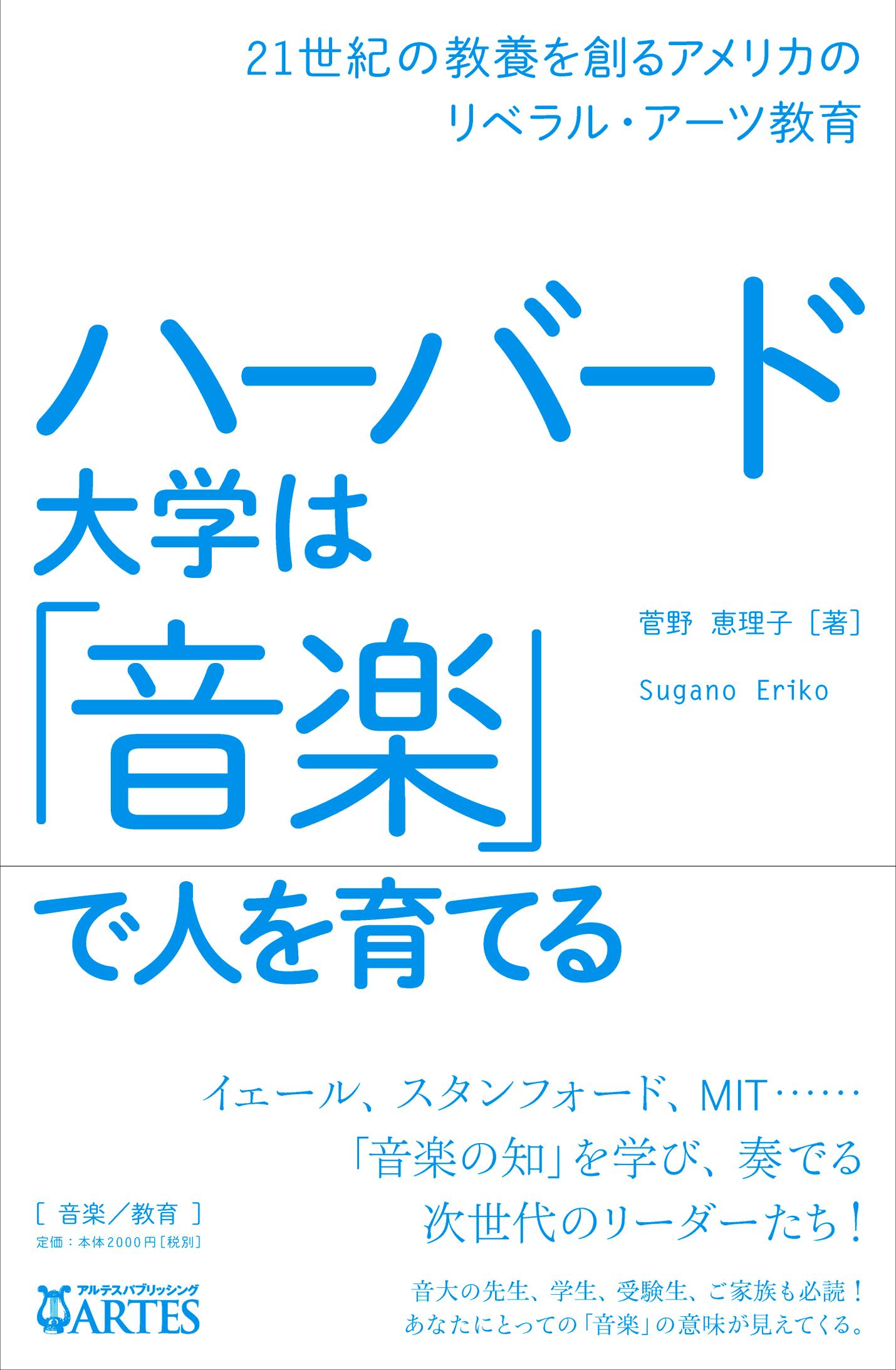 865591255_obi