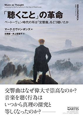 KIKUKOTO-COVER+OBI_0917