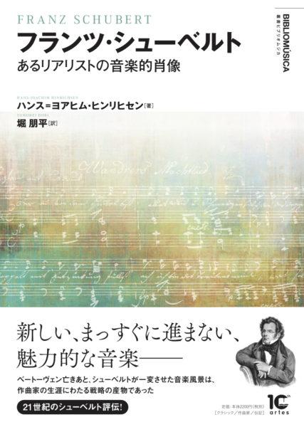 表1(仮) のコピー